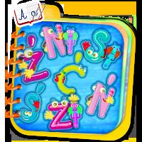 Nauka alfabetu dla dzieci - ucz dziecko alfabetu r