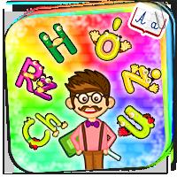 Ortografia klasa 2 - ćwiczenia online dla dzieci -