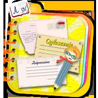 Formy wypowiedzi dla dzieci - jak napisać list i o