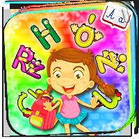 Ortografia klasa 3 - ćwiczenia online dla dzieci -