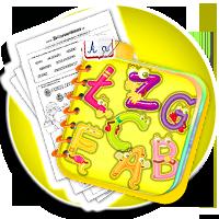 Co to jest pismo elementarzowe? - Karty pracy: C Ę Ą Ł B G Z - Karty pracy POLSKI klasa 1