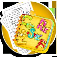 Jak uczyć kaligrafii? - Karty pracy: F Ż Rz Sz Cz - Karty pracy POLSKI klasa 1