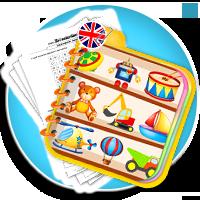 ZABAWKI po angielsku karty pracy - TOYS karty pracy - Karty pracy Angielski