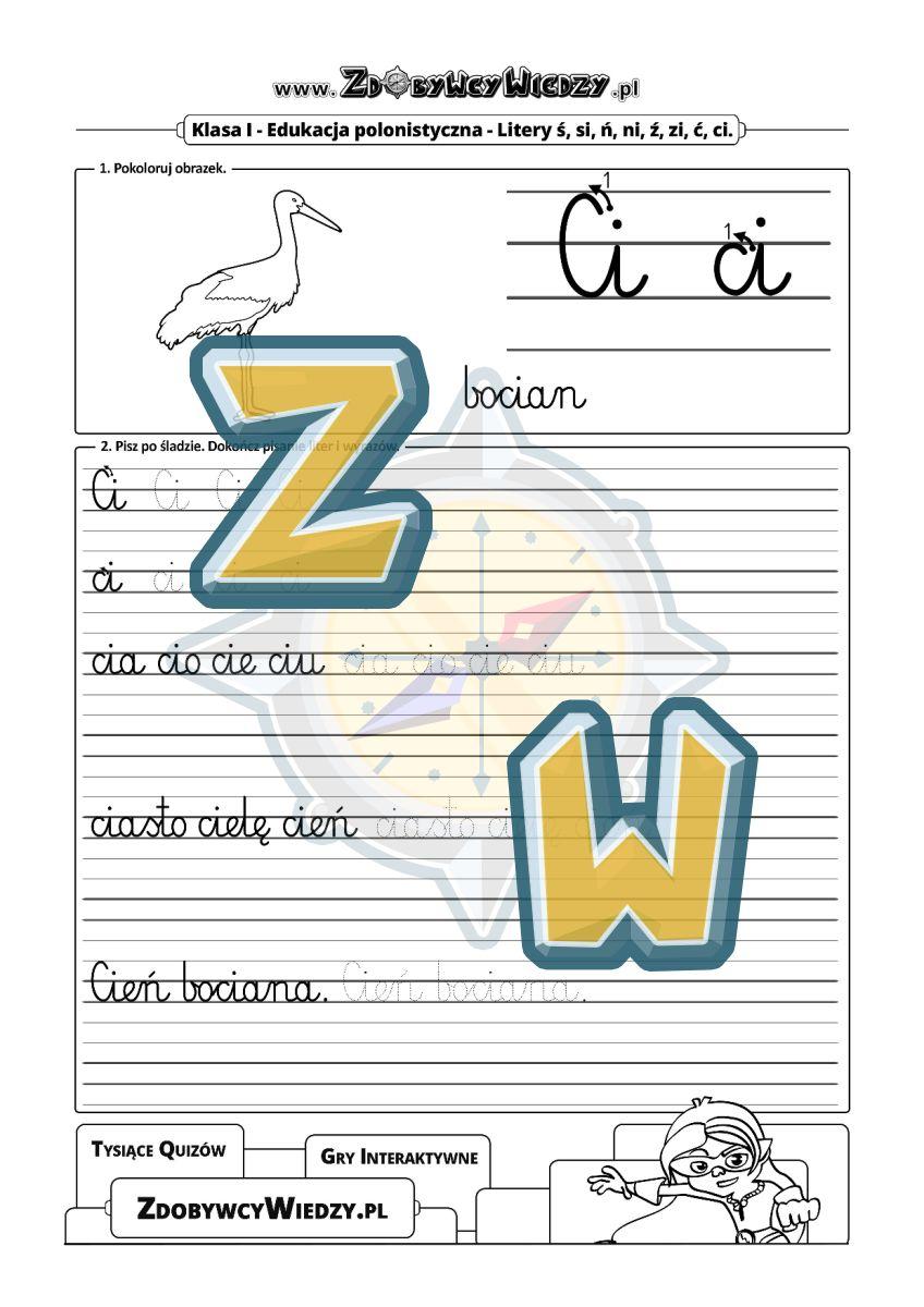 Zdobywcy Wiedzy - karta pracy pdf - Pisanie po śladzie z szablonem przeznaczonym do druku (strona 1)