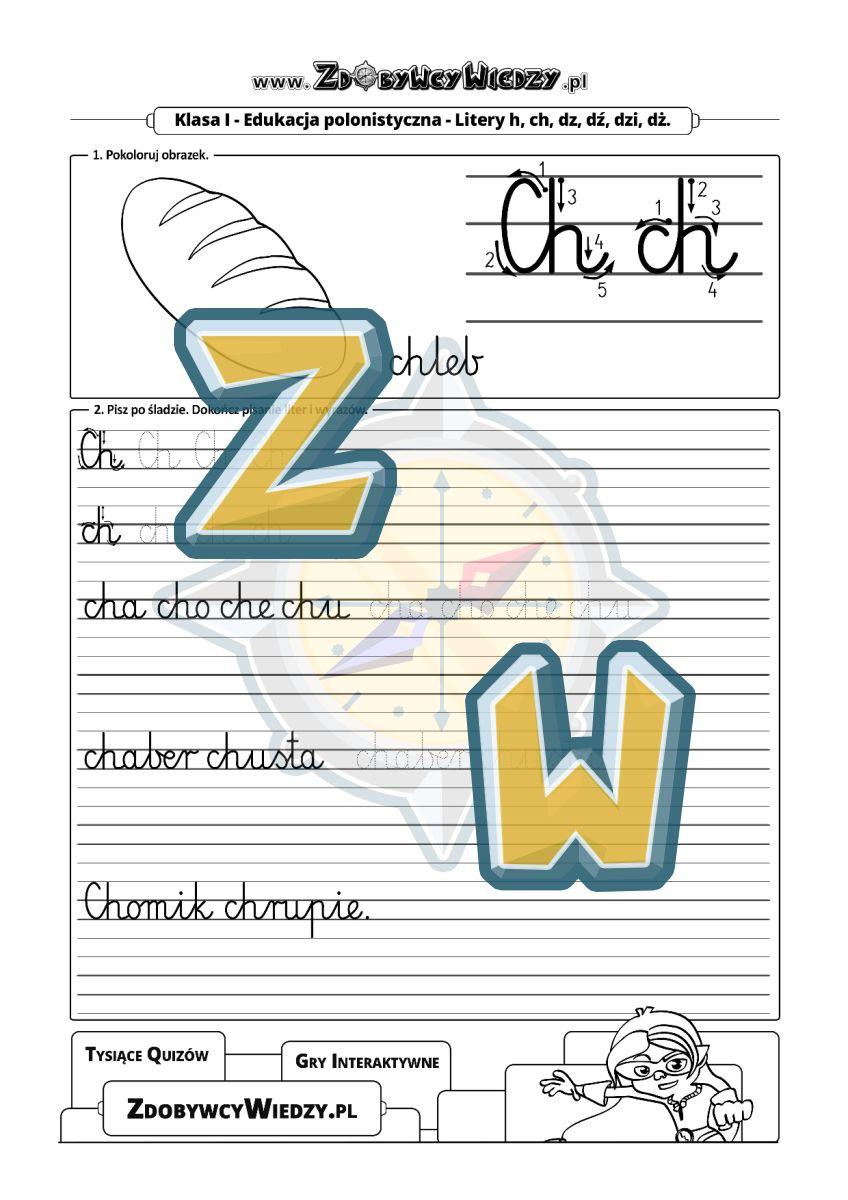 Zdobywcy Wiedzy - karta pracy pdf - Arkusz do nauki pisania liter z wykorzystaniem liniatury (strona 1)