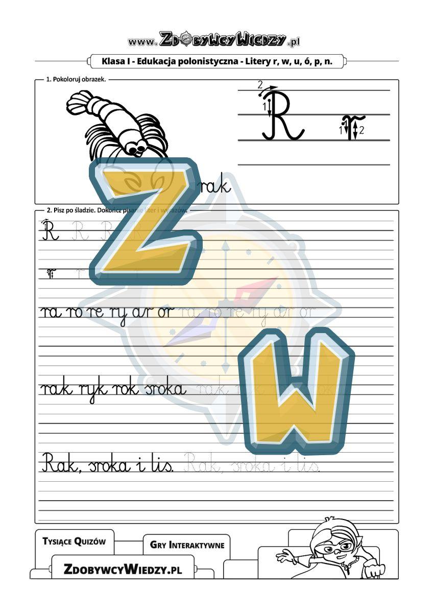 Zdobywcy Wiedzy - karta pracy pdf - Ćwiczenia dotyczące pisma elementarzowego (strona 1)