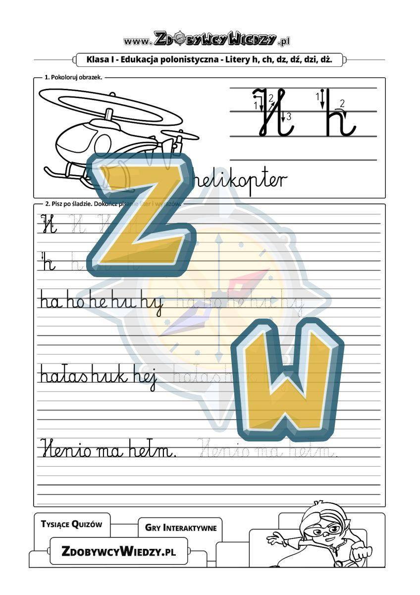 Zdobywcy Wiedzy - karta pracy pdf - Karta pracy pierwszoklasisty - litera H (strona 1)