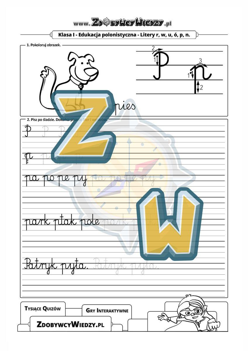 Zdobywcy Wiedzy - karta pracy pdf - Pierwsze pisanie jest proste - litera P (strona 1)