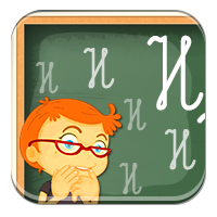 Gry z literami alfabetu - Literkowa rozsypanka - Z
