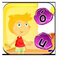Zasady pisowni u i ó - Łap litery - Ó czy U - Zdob