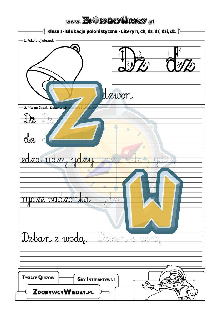Zdobywcy Wiedzy - karta pracy pdf - Czcionka jako pismo szkolne używane w nauczaniu początkowym (strona 1)