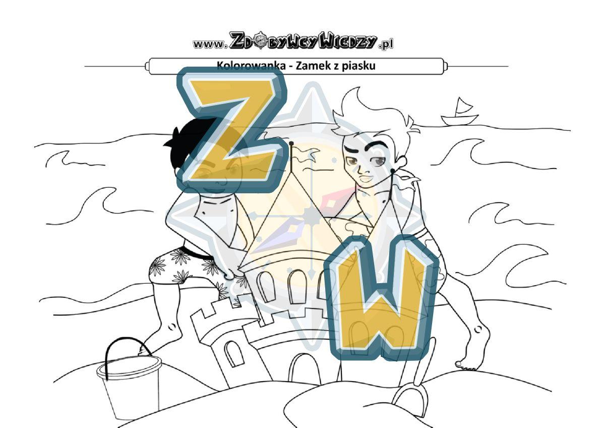 Zdobywcy Wiedzy - karta pracy pdf - Pokoloruj rysunek przedstawiający zamek z piasku i baw się dobrze (strona 1)