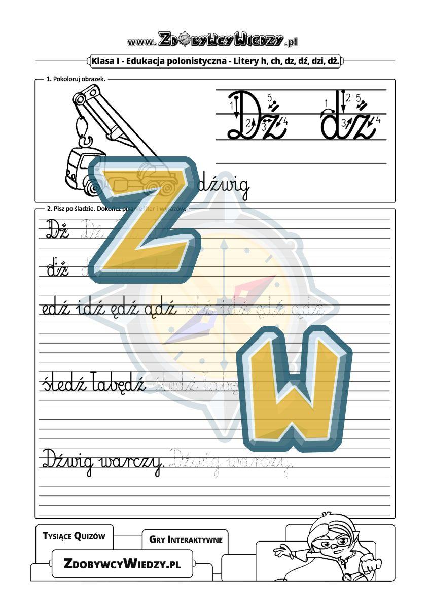Zdobywcy Wiedzy - karta pracy pdf - Pismo elementarzowe Alfabet dla uczniów pierwszych klas szkoły podstawowej (strona 1)