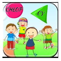 Ćwiczenie sylab - Dzieci nad strumykiem - Zdobywcy