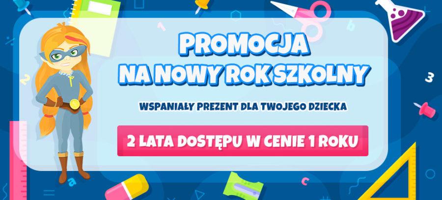 promocja-na-nowy-rok-szkolny